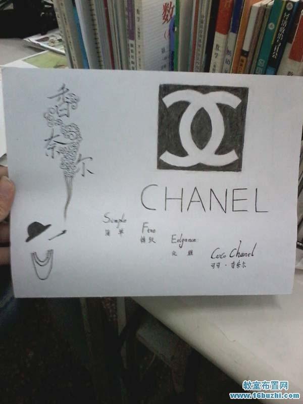 大学女生学习小组组牌设计图片:香奈尔_教室布置网图片