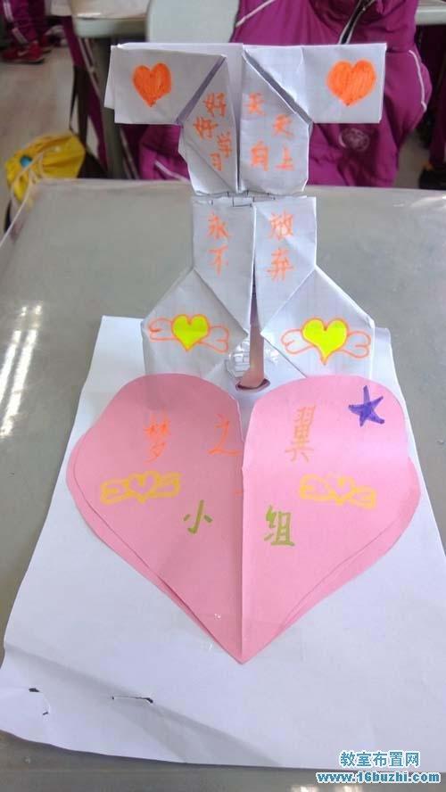 学习小组组牌设计剪纸图片:梦之翼小组