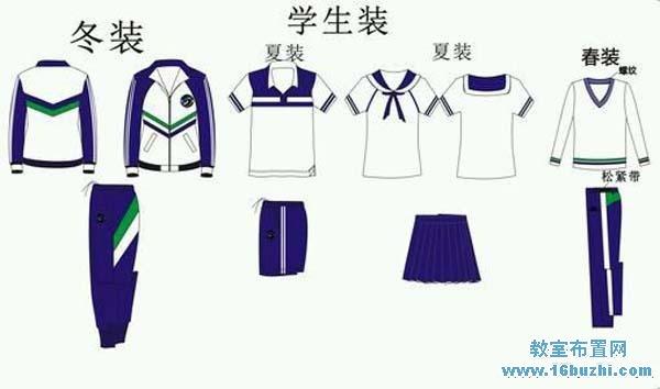高中生校服款式设计图图片