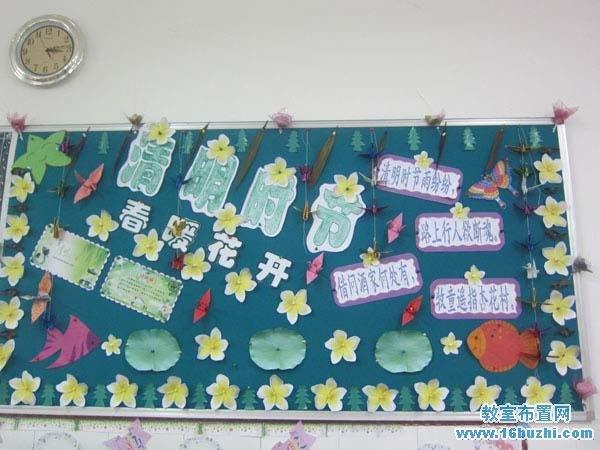 幼儿园清明节主题墙手工装饰图片