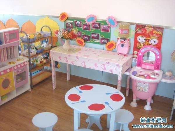 幼儿园娃娃家区域布置图片_教室布置网
