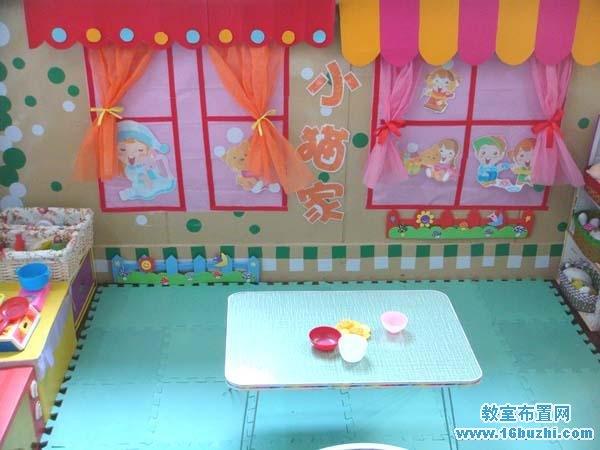 幼儿园娃娃家环境创设图片:小猫家_教室布置网