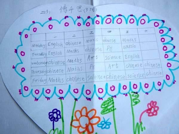 小学生手绘课程表图片_教室布置网