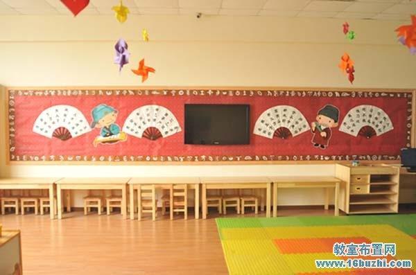 幼儿园教室国学主题墙布置图片