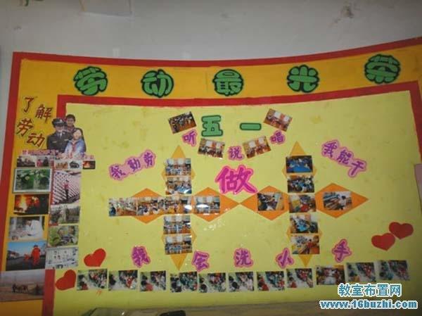 幼儿园教室布置 幼儿园节日布置