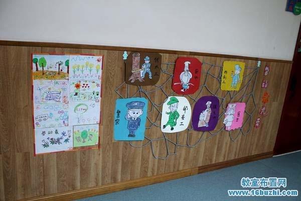 幼儿园五一劳动节楼道墙面装饰布置图片