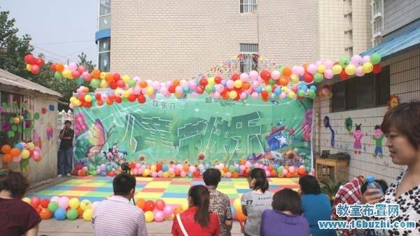 农村民办幼儿园六一儿童节演出舞台布置图片图片
