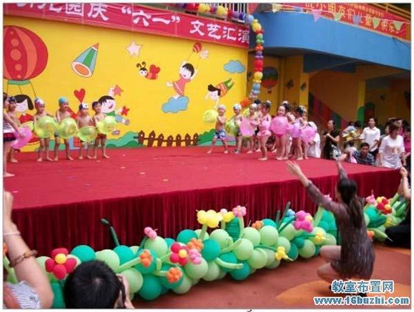 幼儿园六一儿童节舞台装饰图片