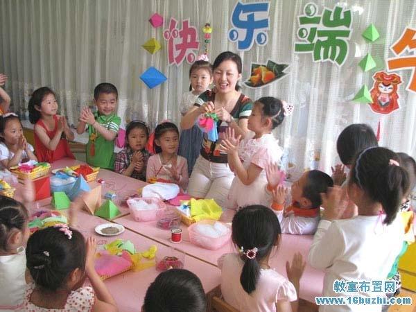 幼儿园端午节教室环境节日装饰图片