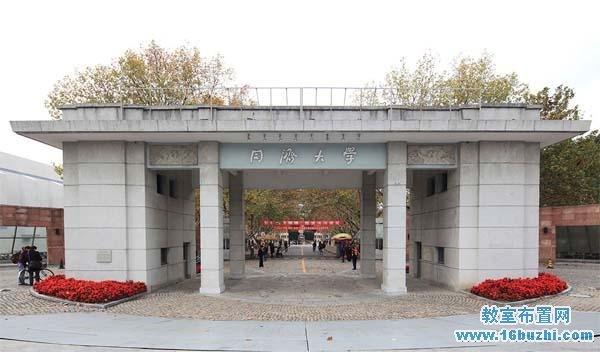 上海同济大学校门图片