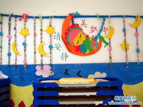 幼儿园休息室墙面主题墙手工布置:美梦中请安静图片