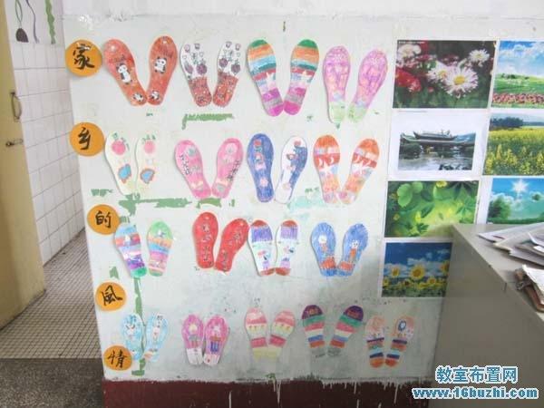 幼儿园家乡的风情主题墙饰手工装饰图片
