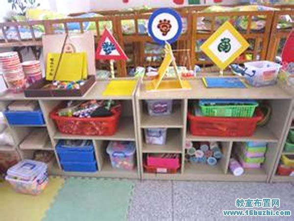 幼儿园数学区角环境布置图片