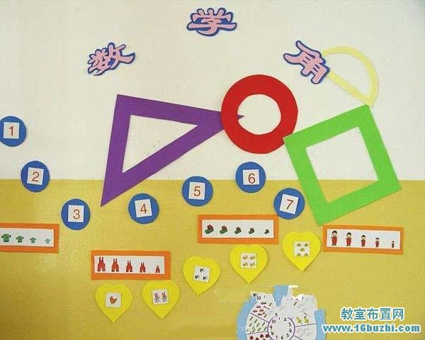 幼儿园数学角几何图形设计图片_教室布置网