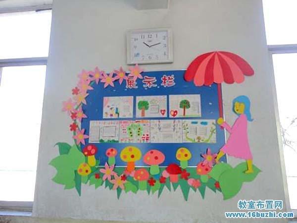 小学班级展示栏布置图片