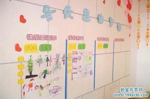 幼儿园大班教室冬天主题墙布置图片:冬天里的节日