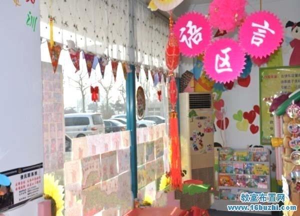幼儿园语言区角吊饰装饰图片图片