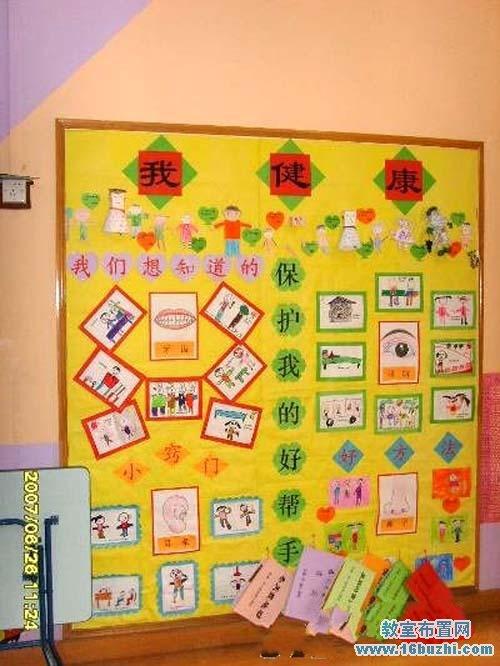 幼儿园主题墙布置图片    与您的朋友分享本图片:qq空间微信腾讯微博