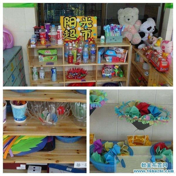 简单的幼儿园超市区角创设图片:阳光超市