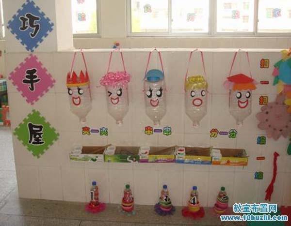 幼儿园美工区角设计图片