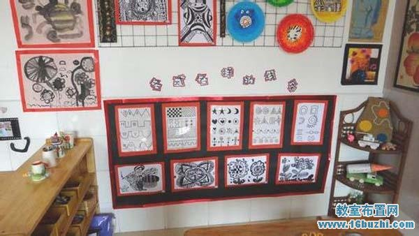 幼儿园学前班美工区角布置图片