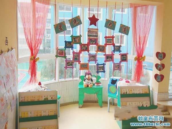 幼儿园区角环境装饰美化图片