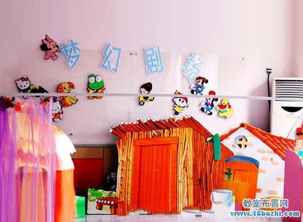 幼儿园商店区角布置图片:小动物面具店