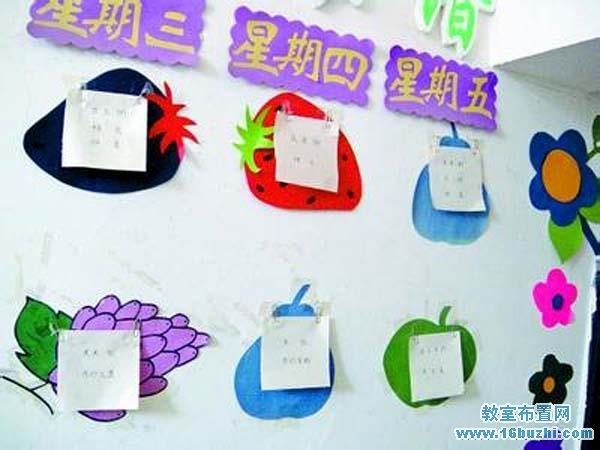幼儿园食谱栏装饰图片