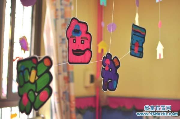 幼儿园图书角招牌吊饰布置图片:彩色书屋 www.16buzhi ...