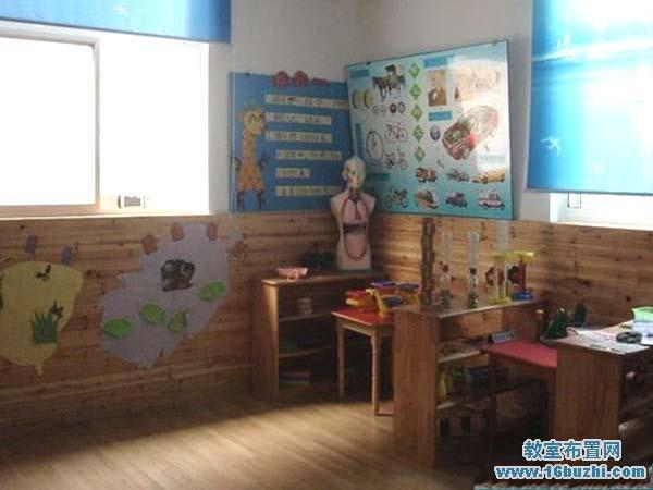 幼儿园科学区角环境布置图片