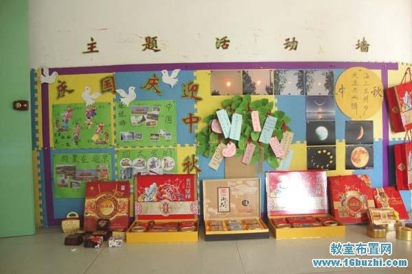 幼儿园迎中秋庆国庆主题墙创设图片