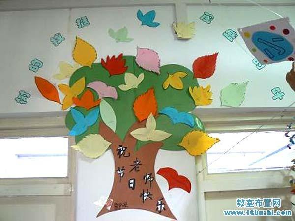 幼儿园教师节教室墙面装饰图片