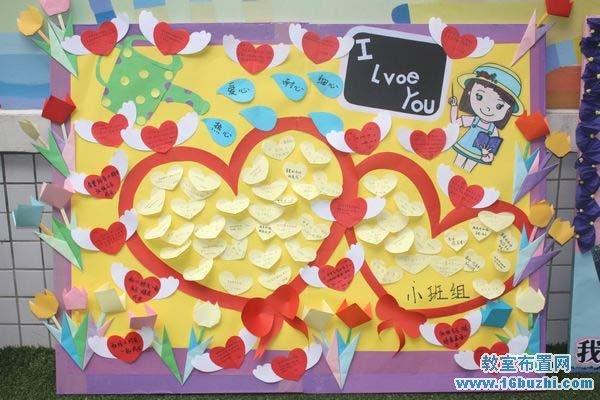 幼儿园教师节主题墙手工布置图片