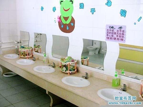 幼儿园洗手间墙面装扮美化图片