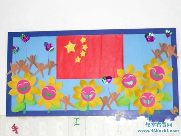 幼儿园国庆节主题墙手工装饰图片