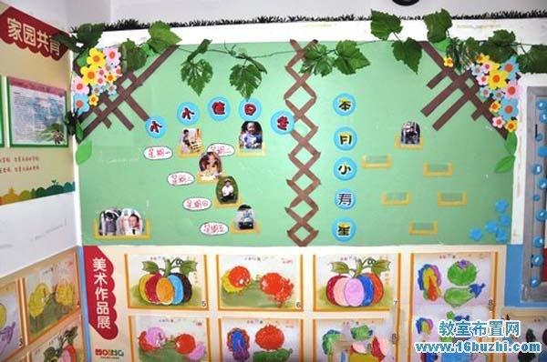 幼儿园值日生主题墙布置图片:小小值日生