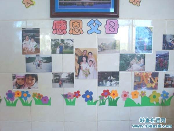小学一年级班级文化墙设计图片:我是小学生啦