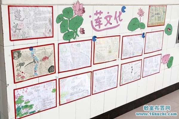 初中班级文化墙内容布置图片:莲文化_教室布置网