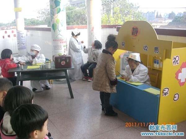 幼儿园走廊医院区角环境创设图片