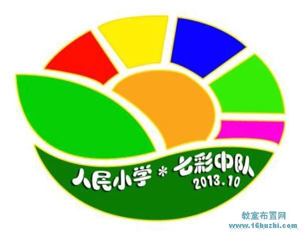 小学少先中队标志logo设计图案 人民小学七彩中队