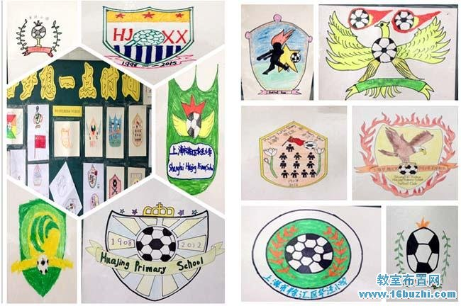 小学生足球队徽手绘设计图案大全