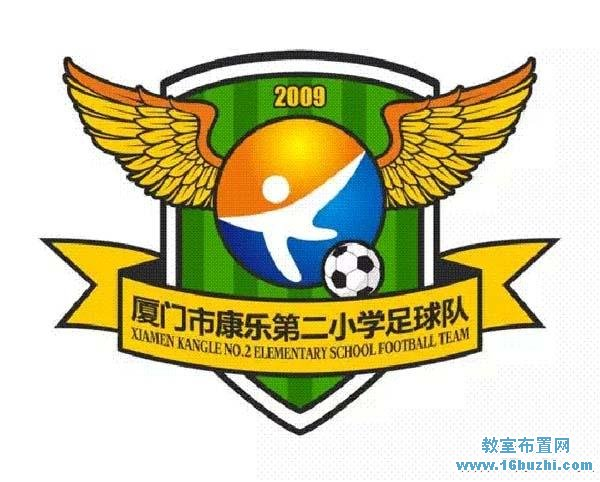 logo logo 标志 设计 矢量 矢量图 素材 图标 600_482