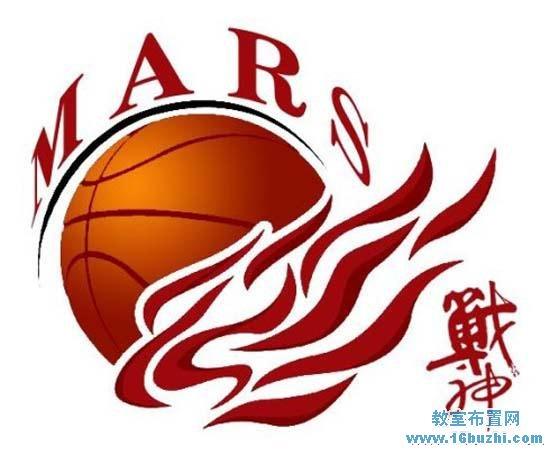 霸气的篮球队徽设计图案:战神