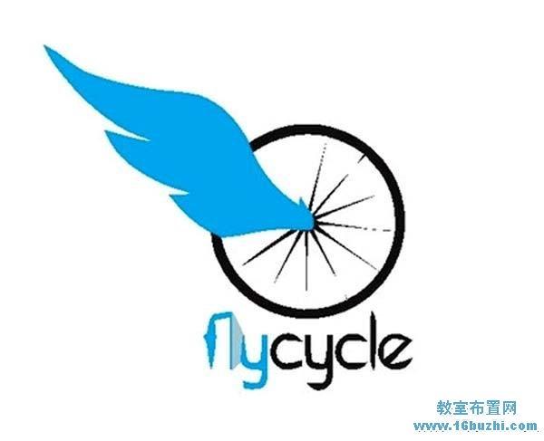 简单好看的自行车骑行队徽设计图片