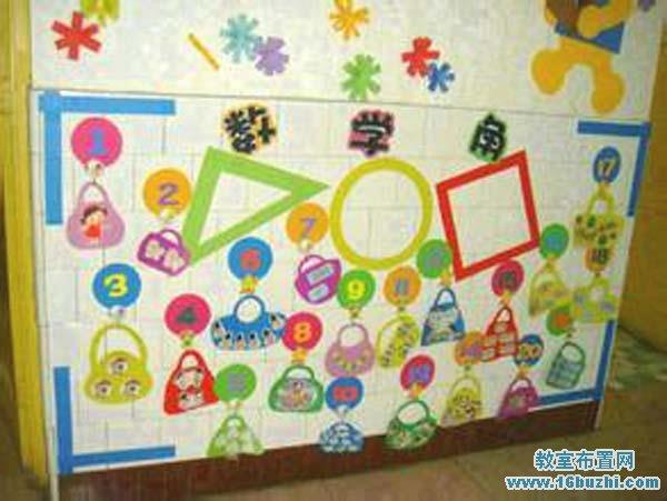 幼儿园数学角背景墙布置图片