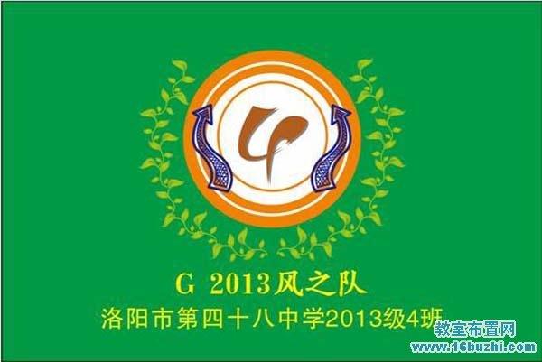 高中图片足球队队徽标志设计班级:风之队上海江桥室内设计v高中图片