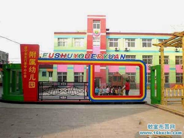幼儿园大门创意设计图片