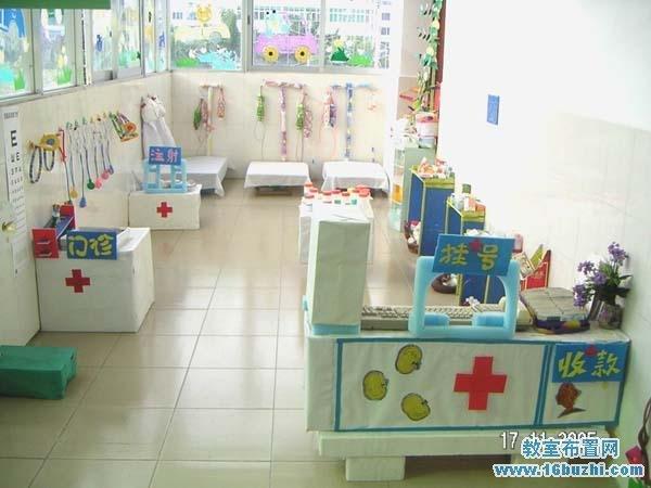 中班医院区角布置图片_幼儿园中班医院区域布置图片_教室布置网
