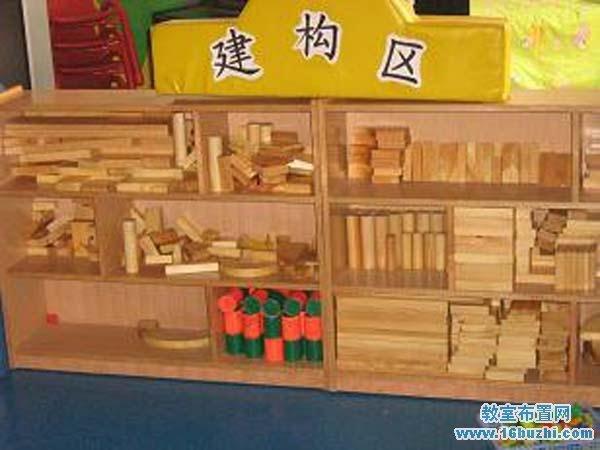 幼儿园建构区角设计图片