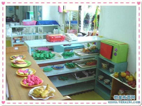 幼儿园大班厨房区角设计图片